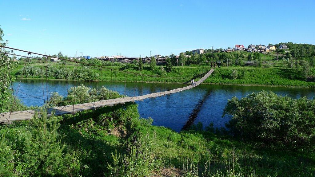 Подвесной мост через реку Ухта :: Suspension bridge through the river Ukhta, Сосногорск