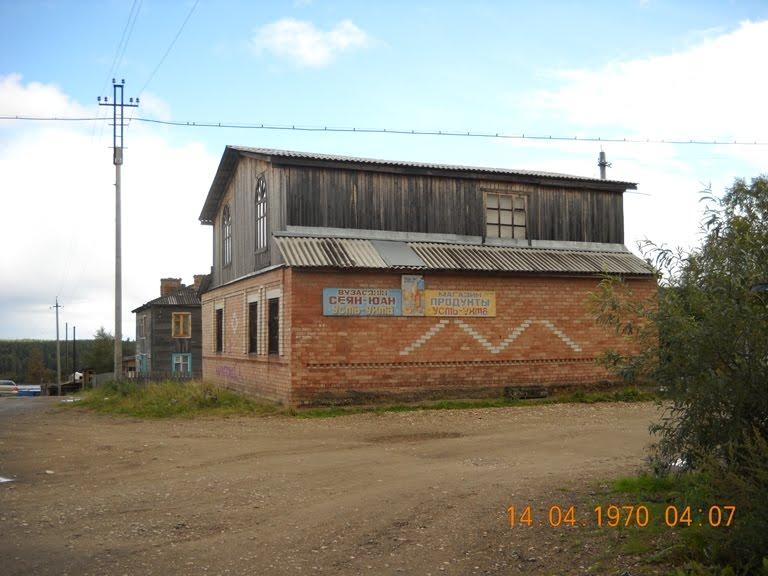 Магазин в с.Усть-Ухта, Сосногорск