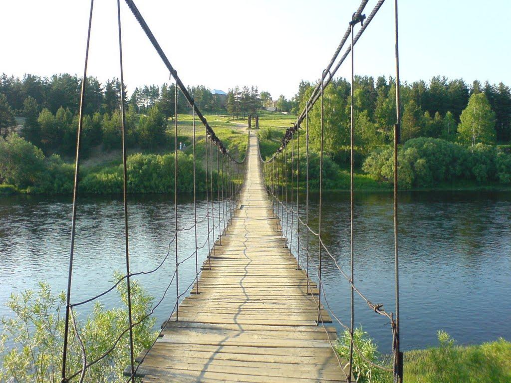 Висячий мост, Сосногорск