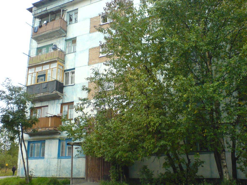 Горького, 1, Сосногорск