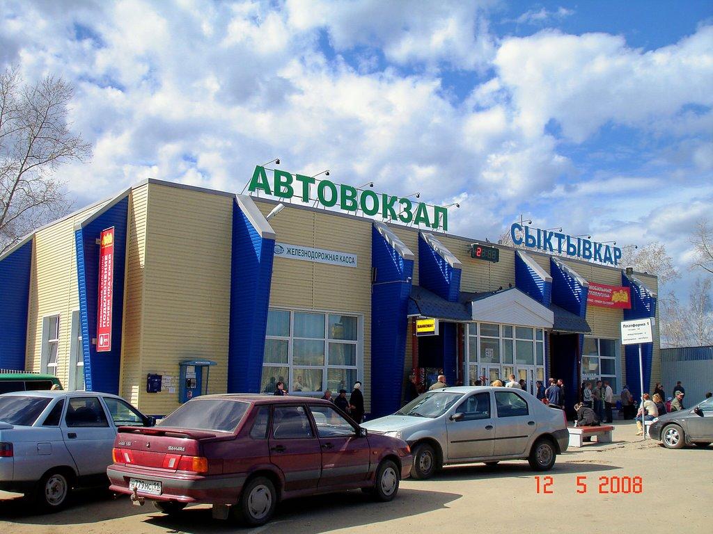Автовокзал, Сыктывкар