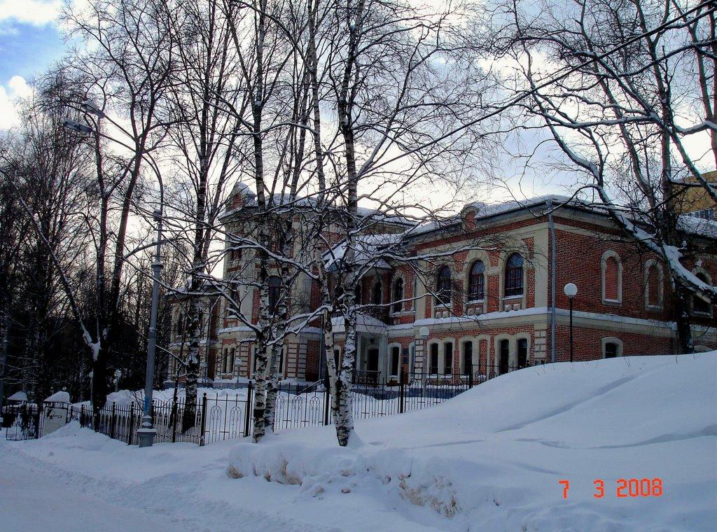 Национальная Галерея, Сыктывкар