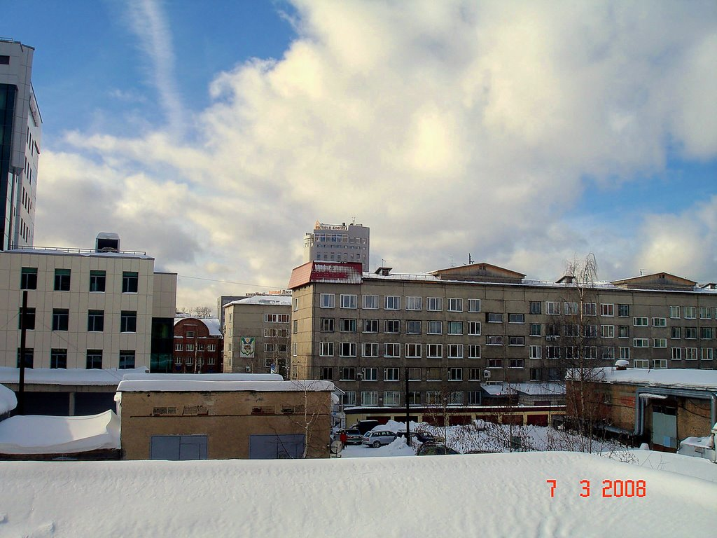 Двор, Сыктывкар