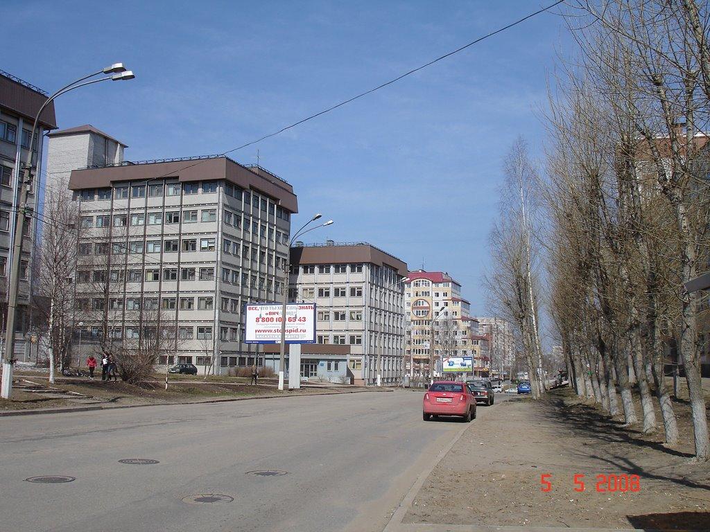 Институты физиологии и химии, Сыктывкар