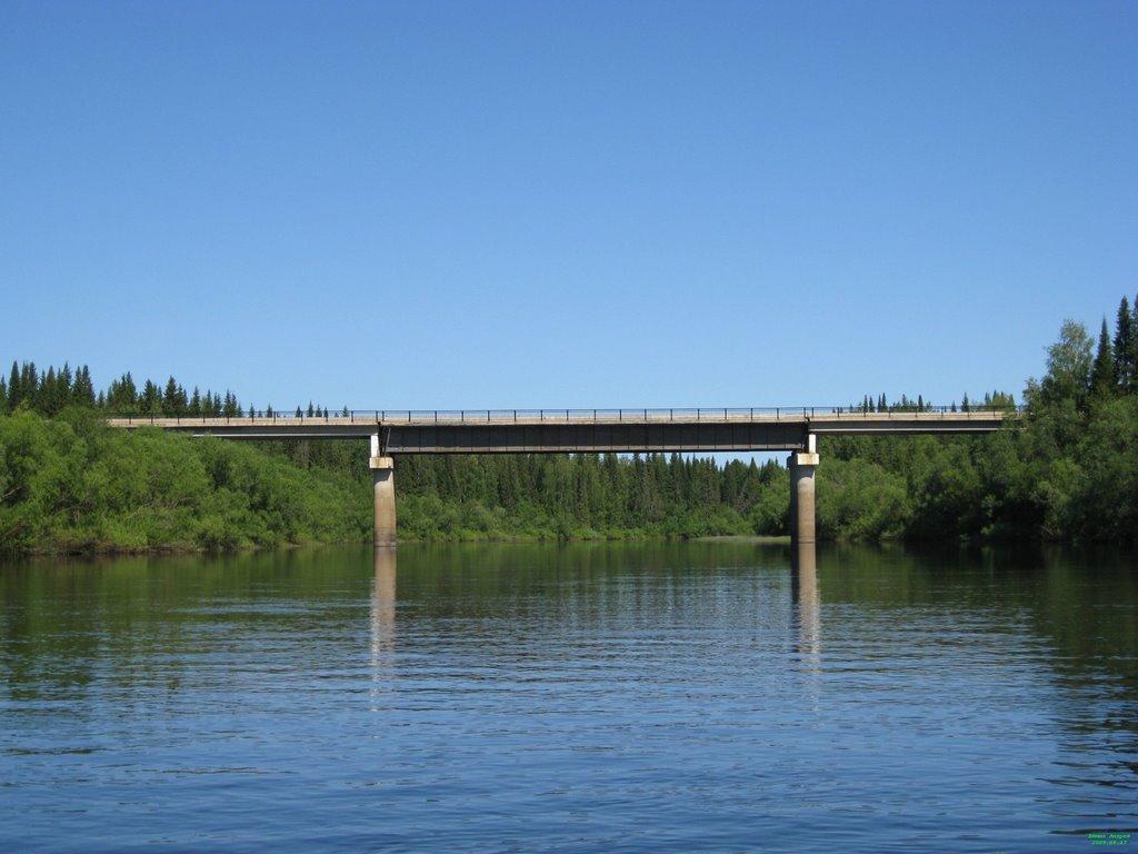 Мост через Мылву, Троицко-Печерск