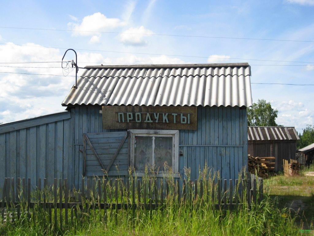 Магазинчик, Троицко-Печерск