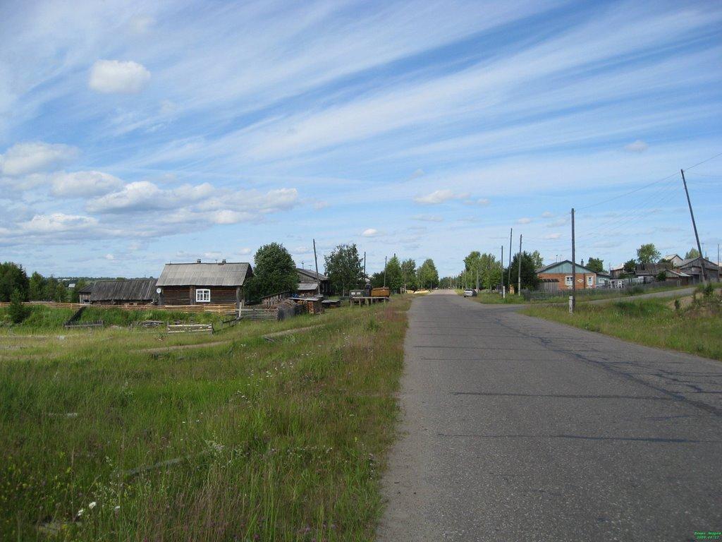 Село Мылва, Троицко-Печерск