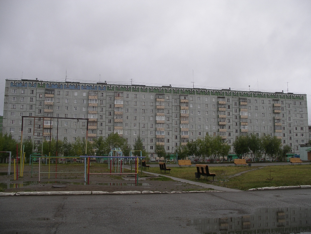 Ленина 15., Усинск