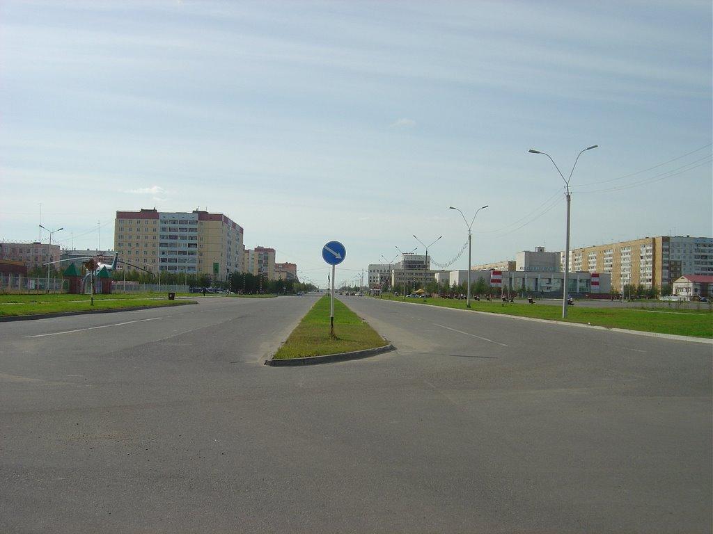 Усинск, Вид На Город, Усинск