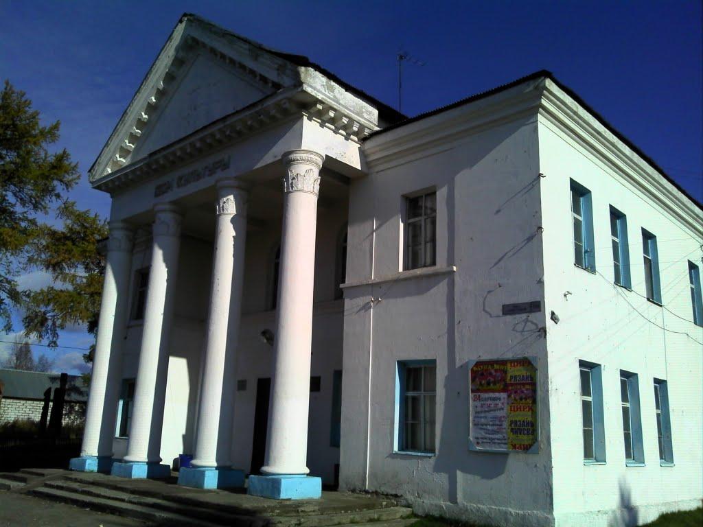 Дом культуры, Усть-Цильма