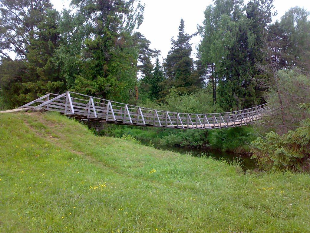 Подвесной мостик через Ирдом, Боговарово