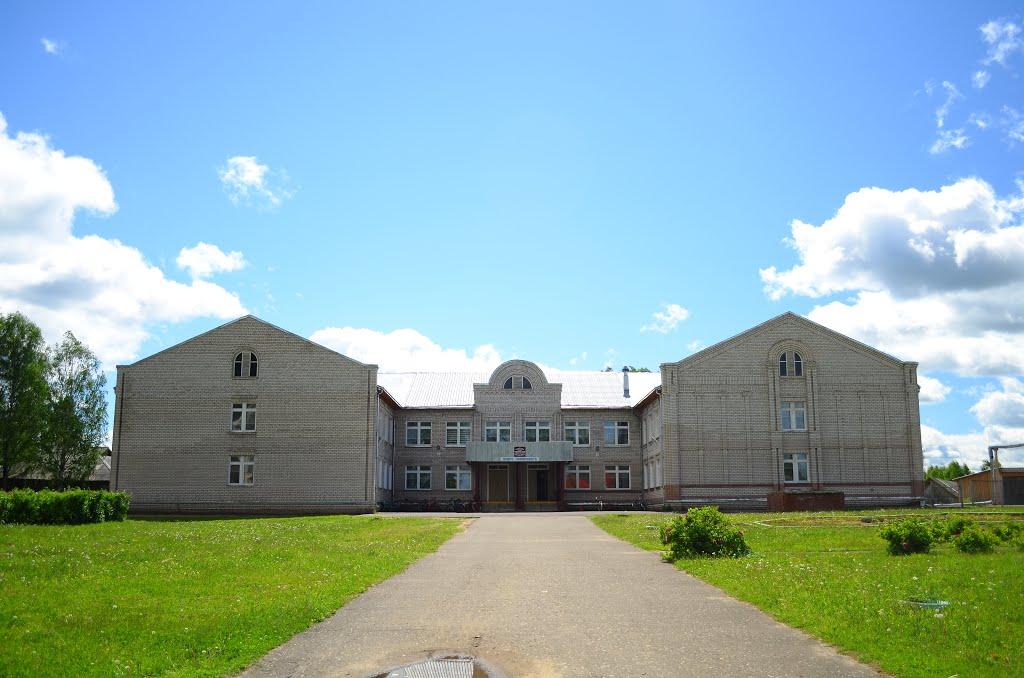 Школа им. Цимлякова, Боговарово