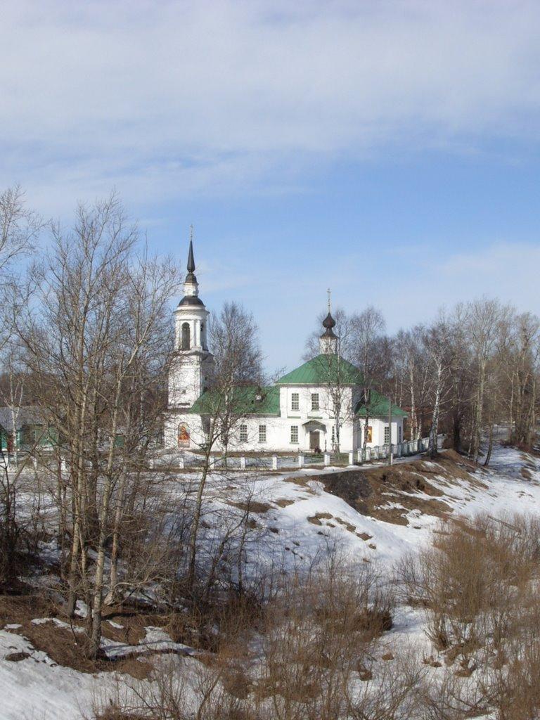 Церковь, Буй