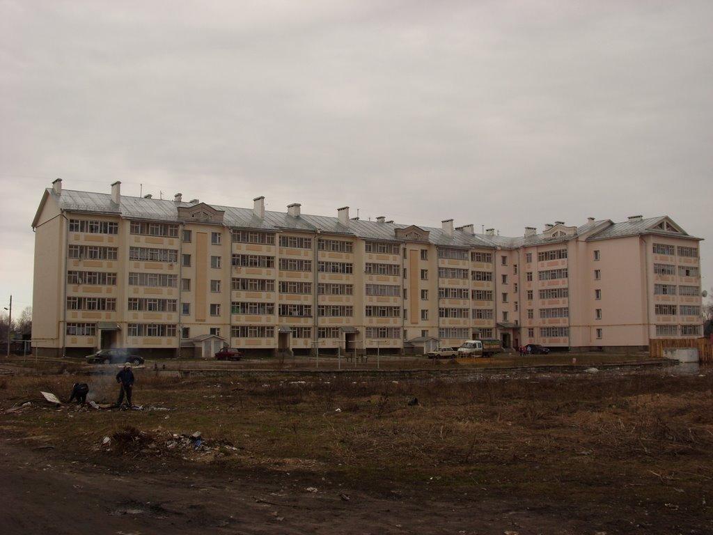ул.Максима Горького 77, Буй