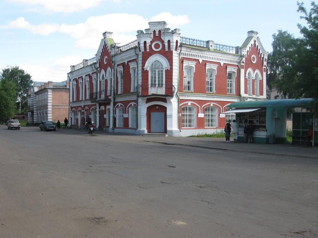 Здание Торговли с иностранными государствами, г. Буй, Буй