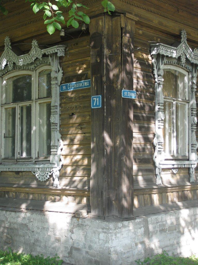 Пересечение ул. Ленина с ул. Социализма, Буй