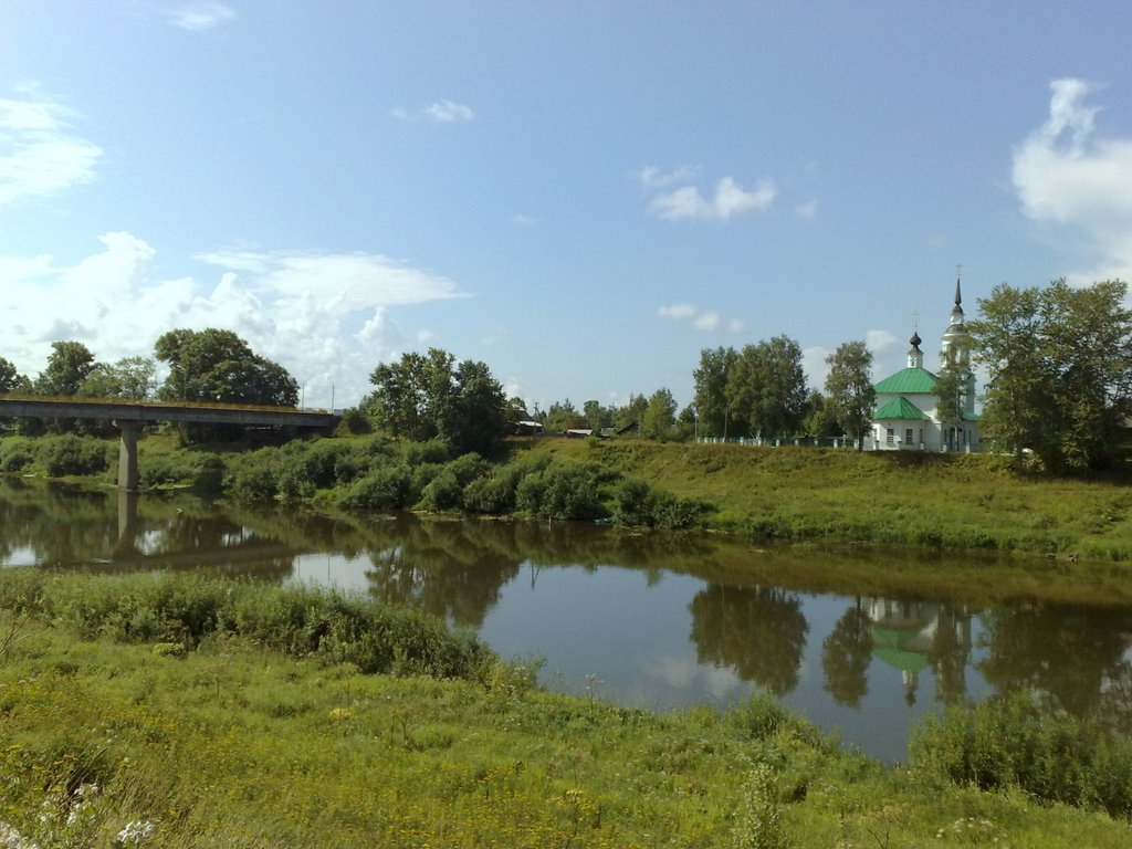 Most, Kostroma river, Буй