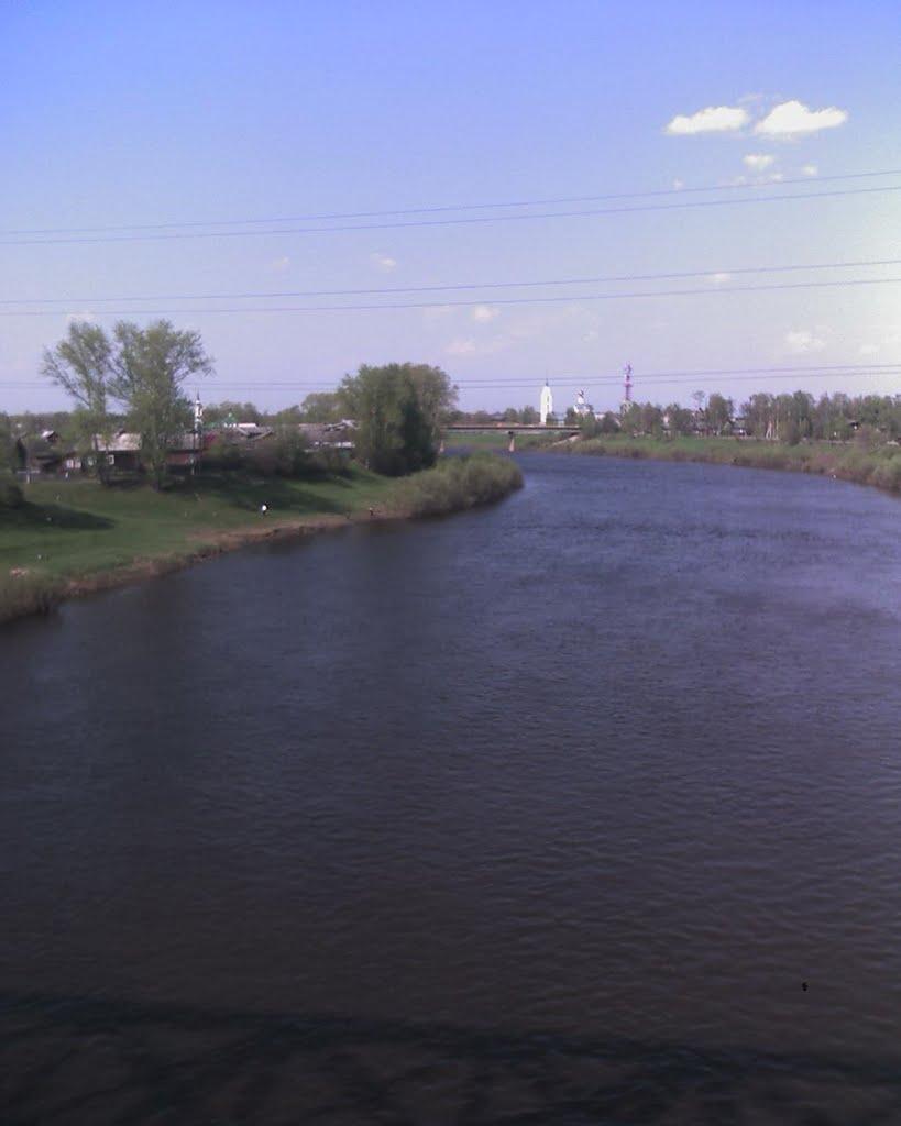 ЖД мост, Буй