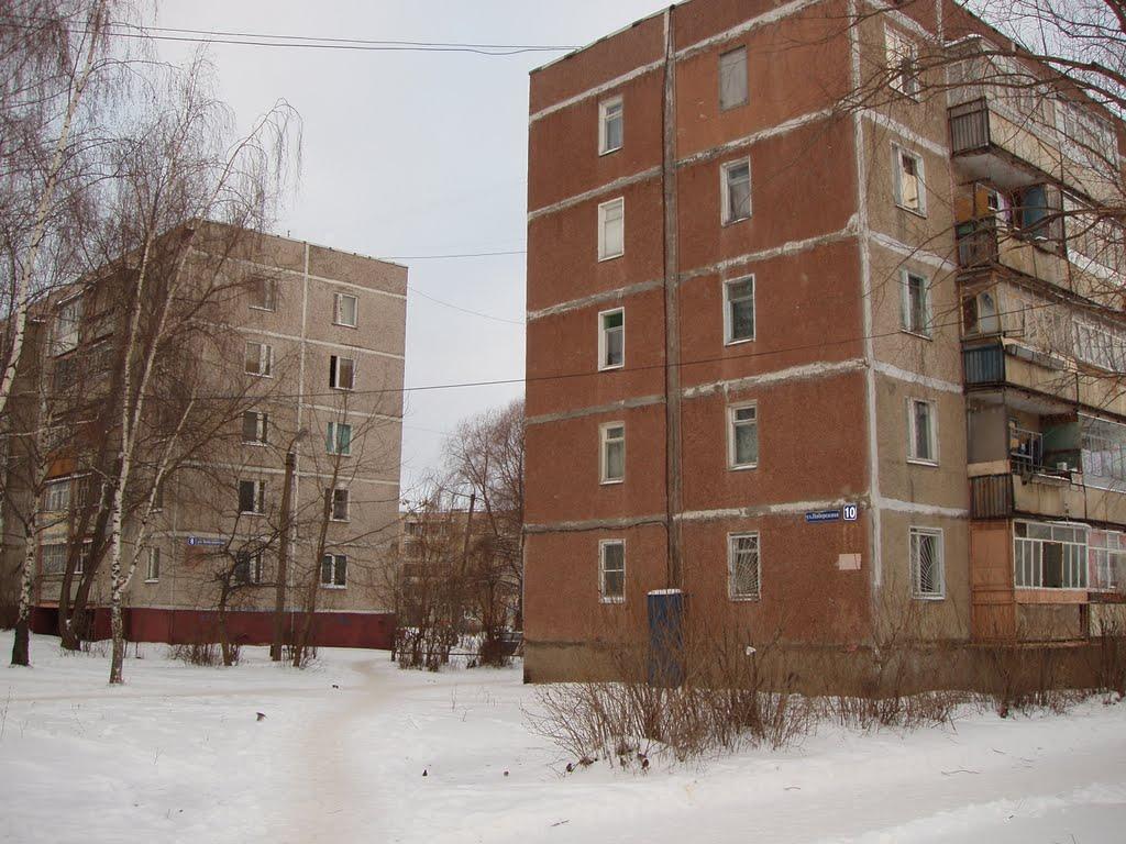 Набережная 10, Волгореченск