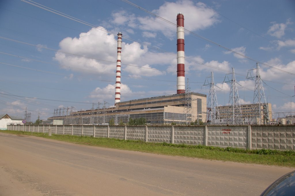 Костромская__ГРЭС, Волгореченск
