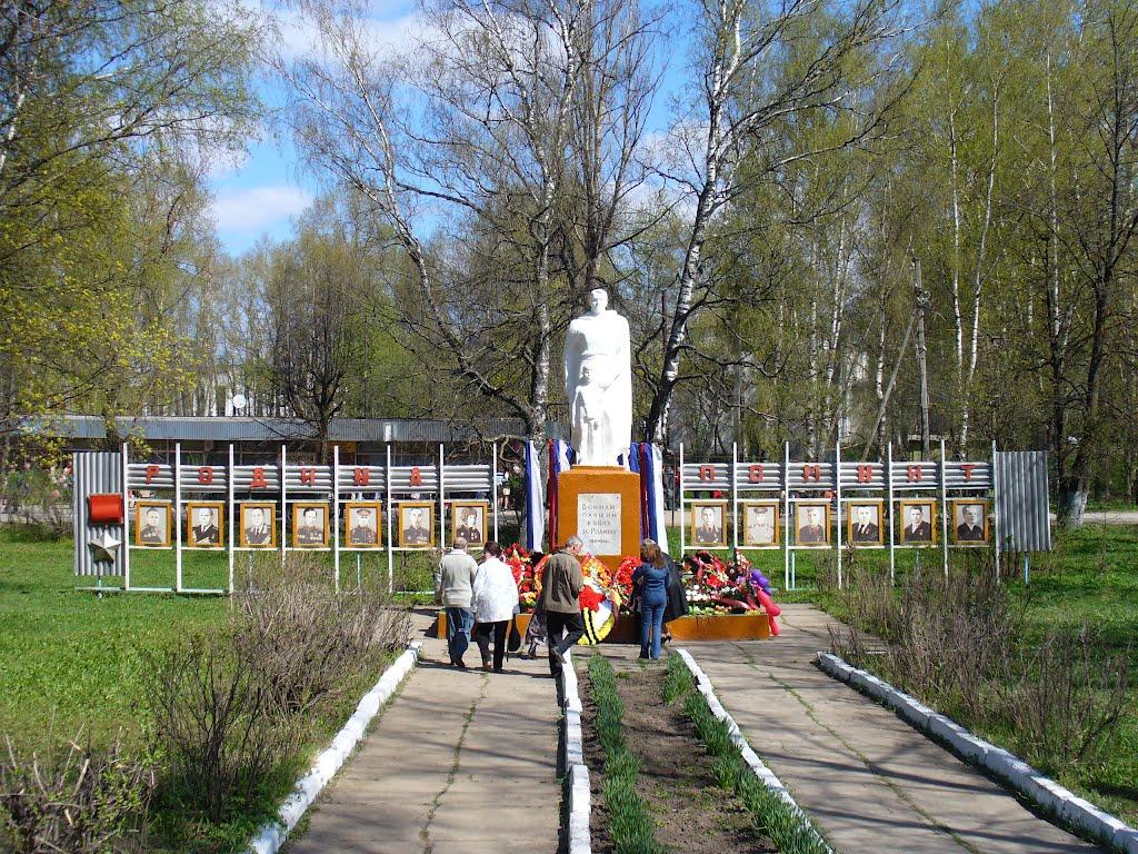 мемориал павшим воинам в ВОВ 1941-1945г., Чухлома