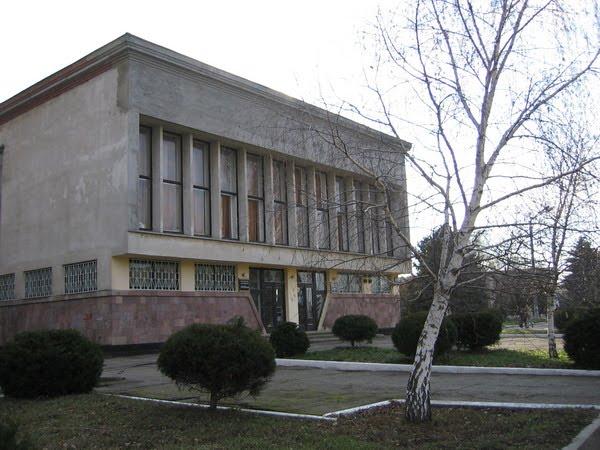 Исторический Музей, Курганинск