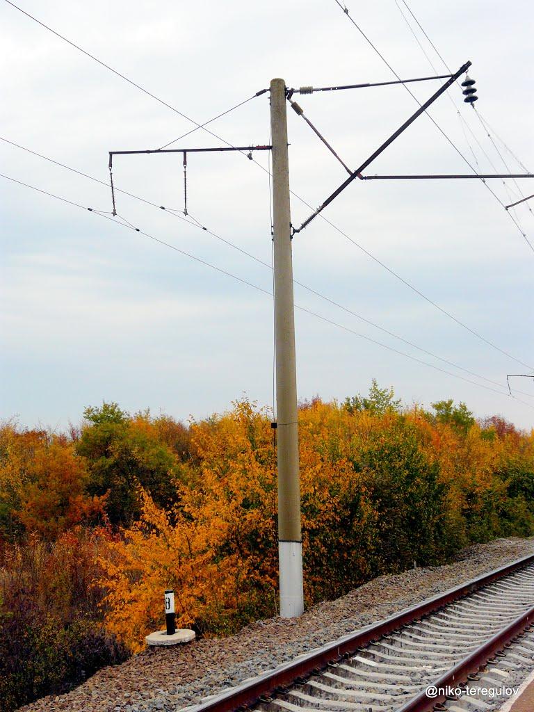 Осень, Ахтырский