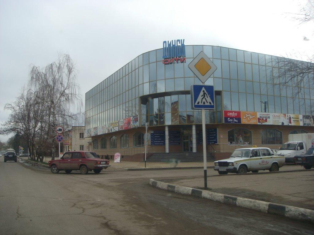 динсксити, Динская