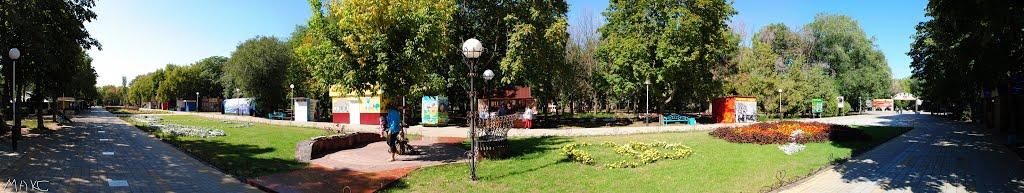 парк, Ейск