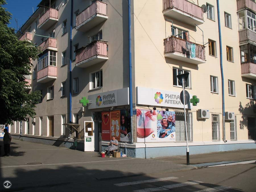 бывш. жд аптека №8. http://kropotkin23.ru/, Кропоткин