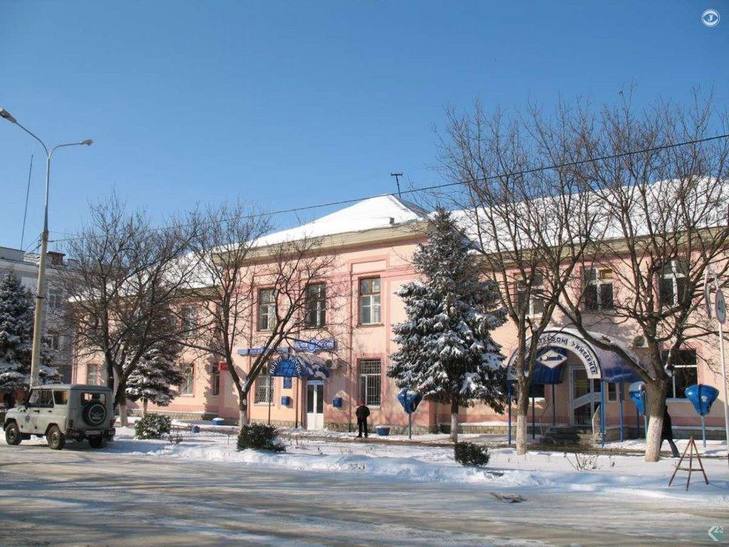 регистрация знакомства в городе кропоткин