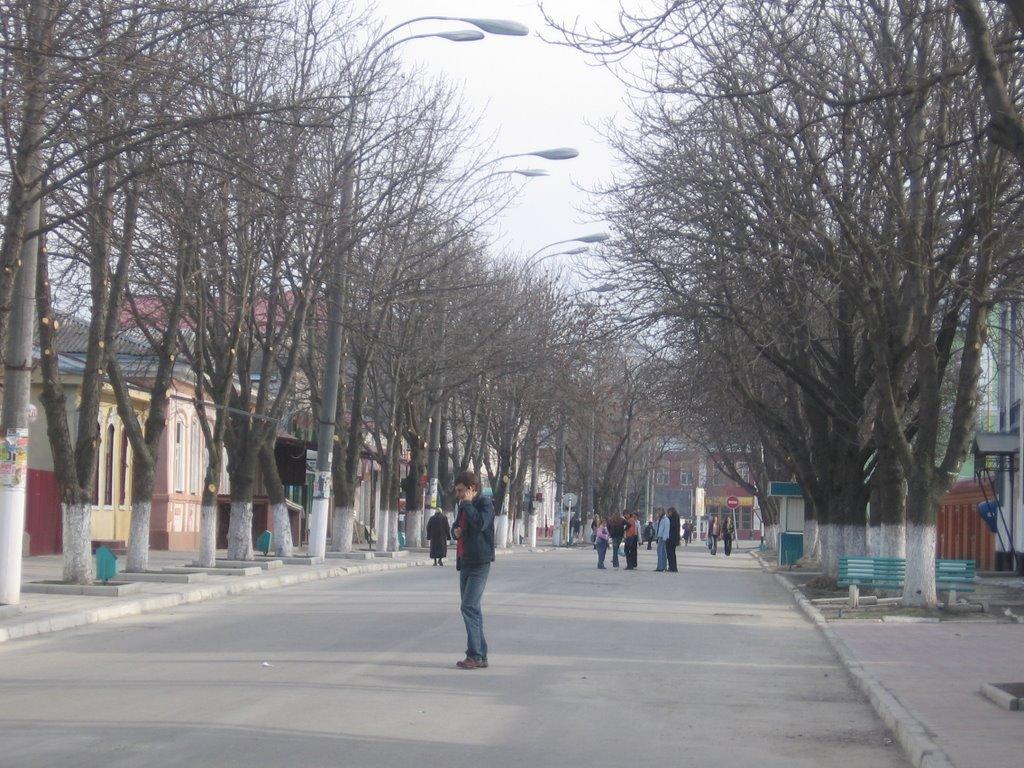 ул. Красная, Лабинск