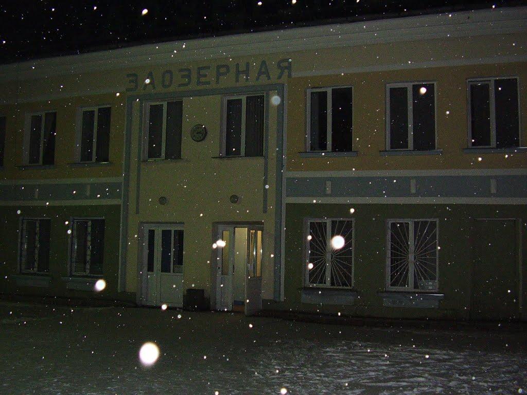 ж/д вокзал Заозерная зимой, Заозерный