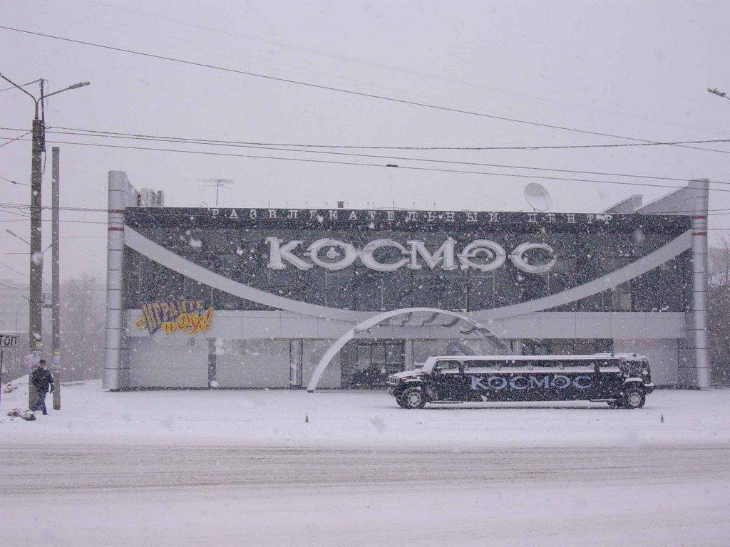 DSCN3934_, Красноярск