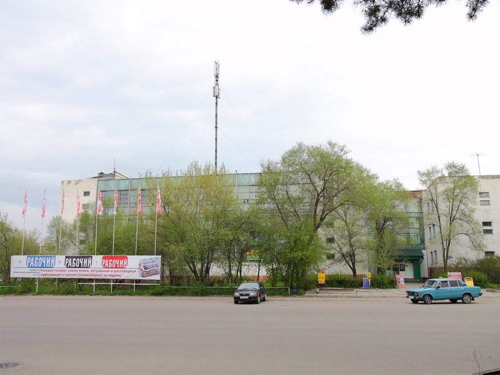 """Редакция газеты """"Рабочий"""", Сосновоборск"""