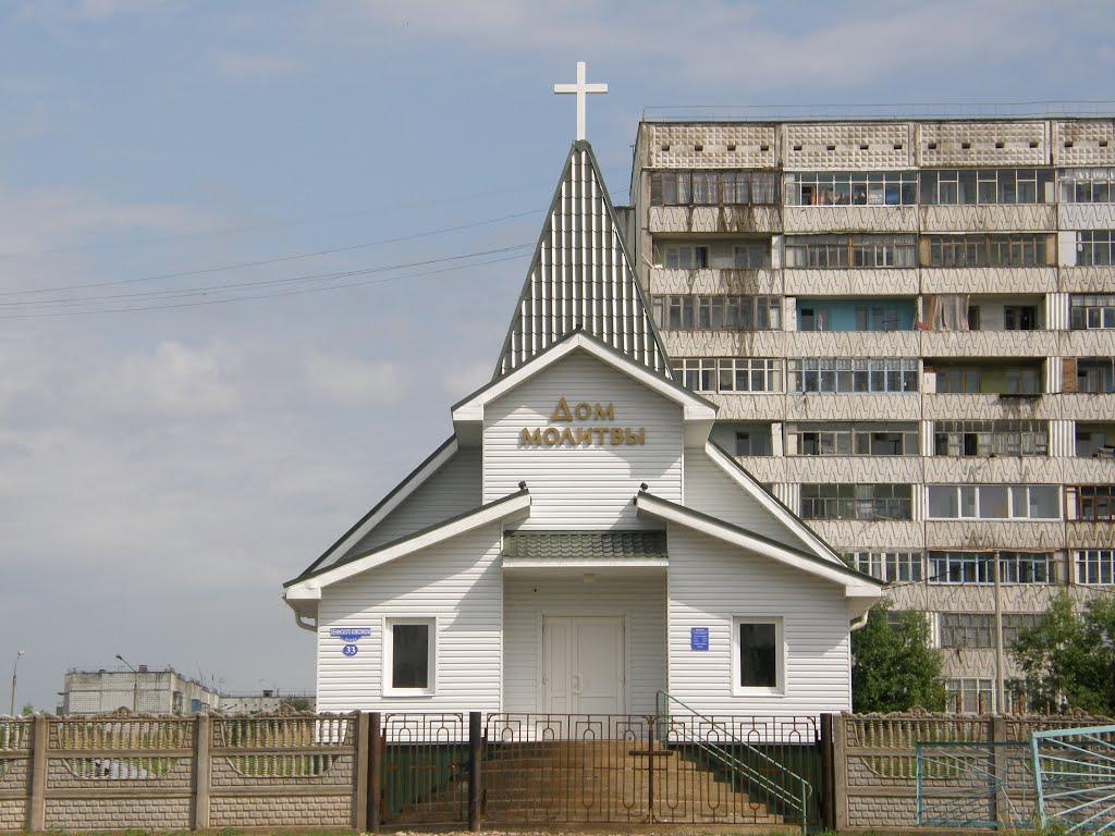 Дом молитвы, Сосновоборск