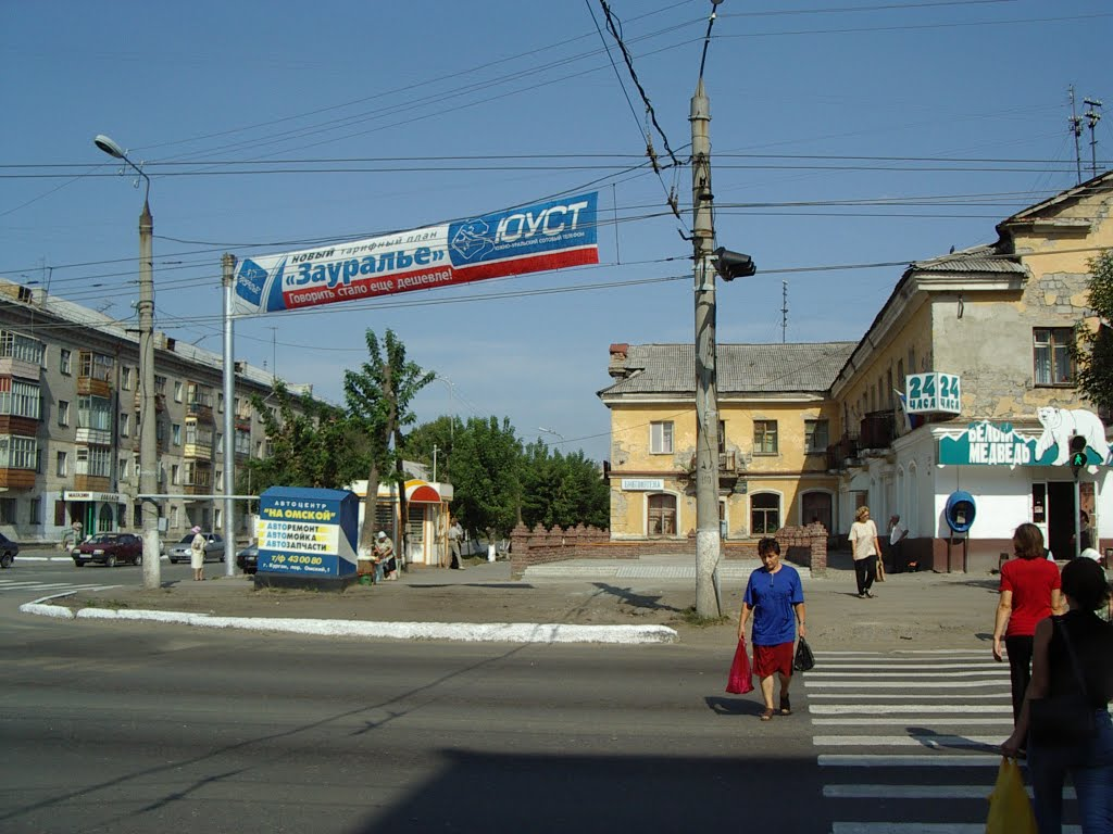 2003 Курган. Место, именуемое Гитлер / Kurgan. Place, called for some reason Hitler, Курган