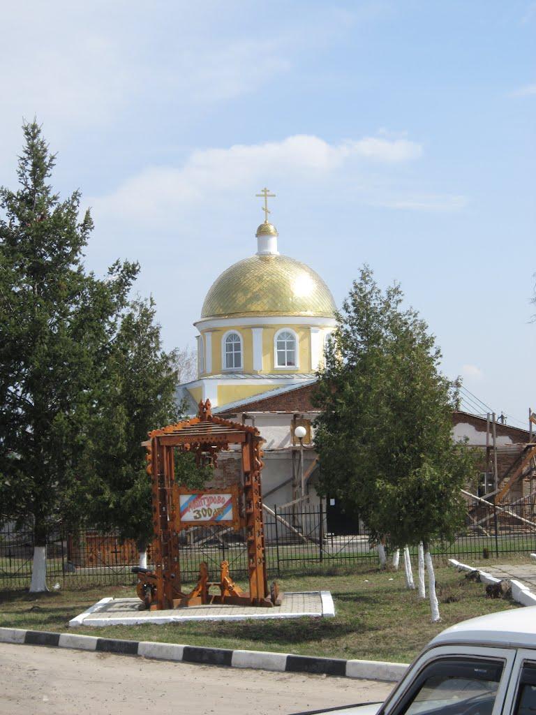 Church of St. Nicholas in the village of Kursk region Manturovo, Мантурово