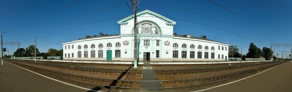 Railway station Poniri, Поныри