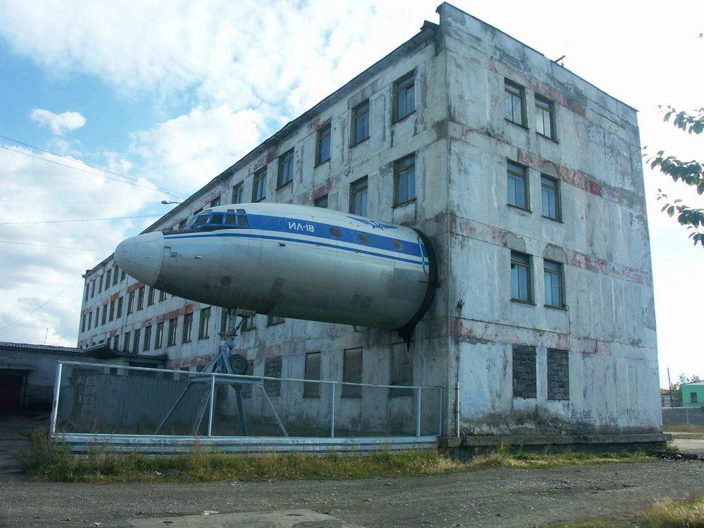 Сусуман, Станция Юных техников, сентябрь 2007, Сусуман