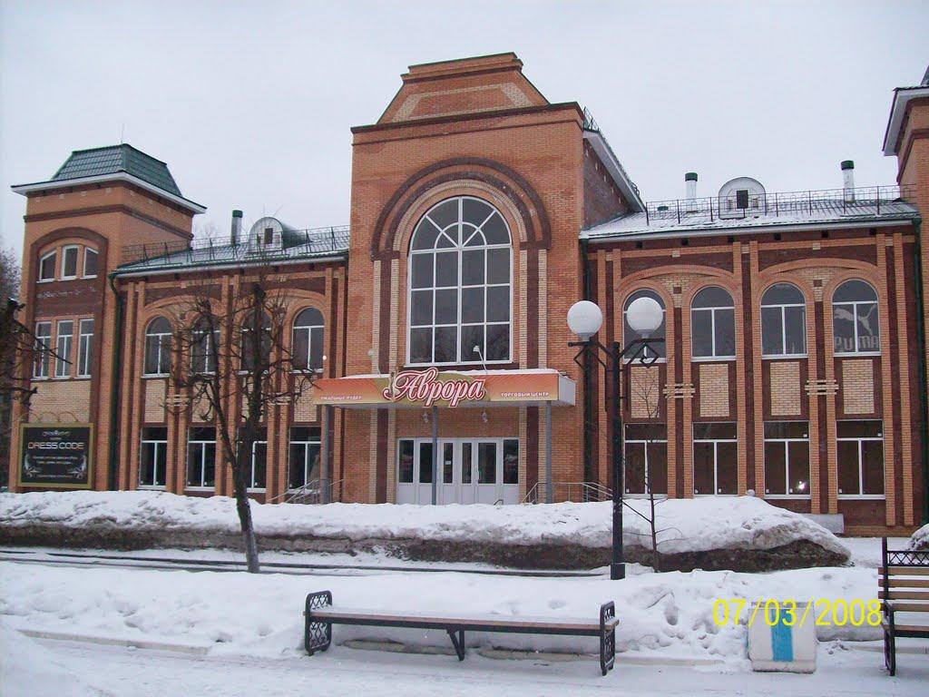 IN YOSHKAR-OLA   NEAR MOSCOW, Йошкар-Ола