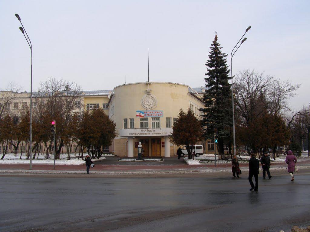 МГУ, Йошкар-Ола