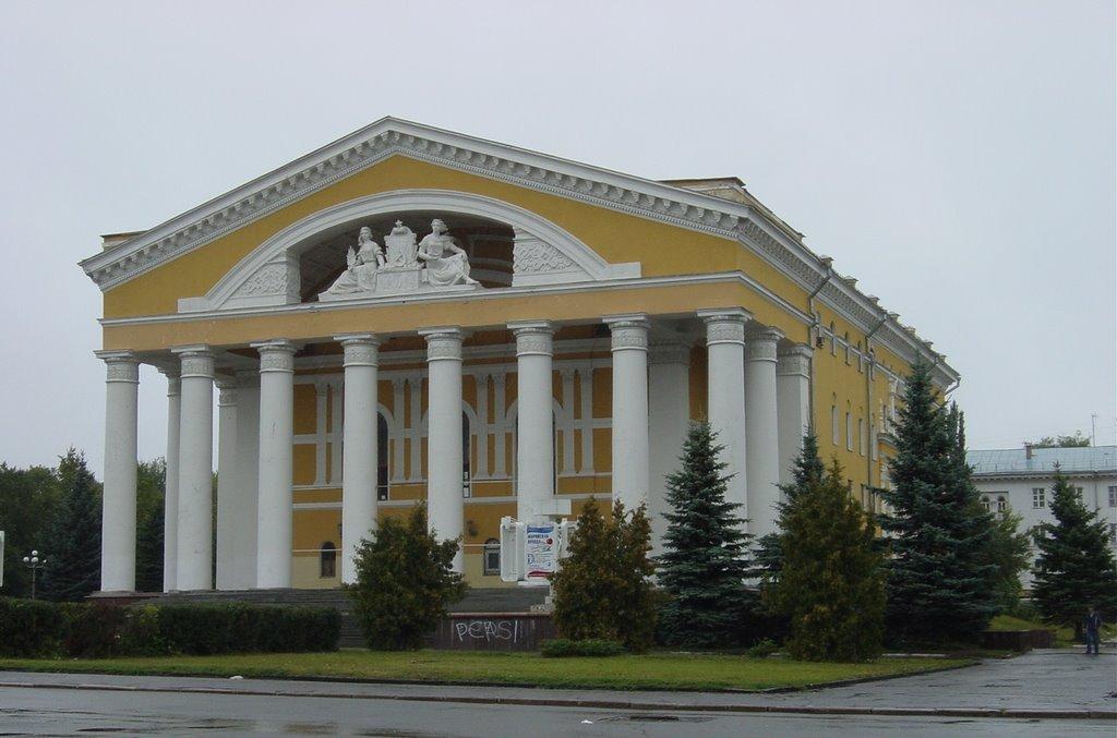 Theater Shketan  in Йошка́р-Ола́, Йошкар-Ола