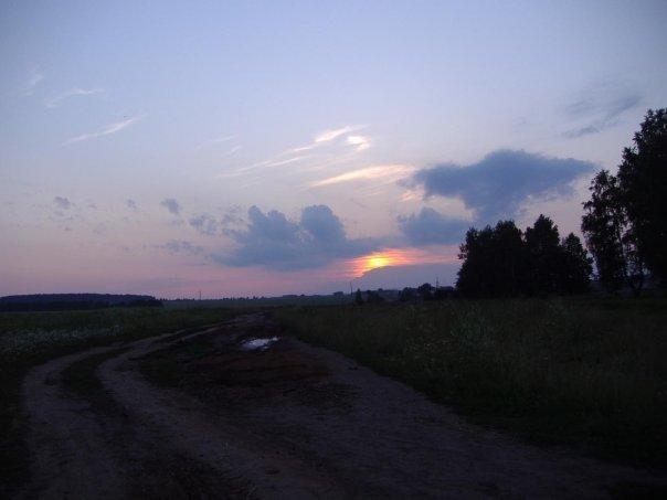 The Road Home, Мари-Турек