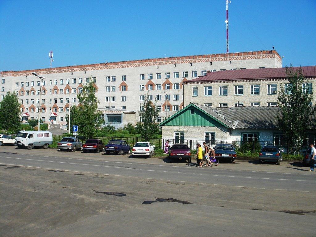 Больница, Зубова Поляна