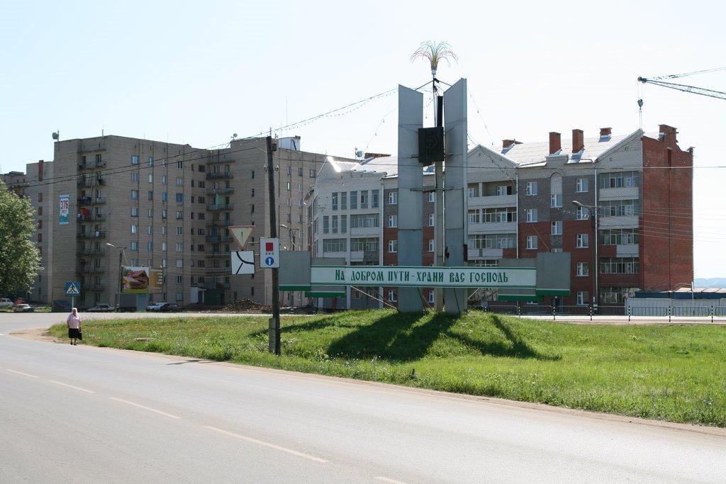 Автоколонна, Рузаевка