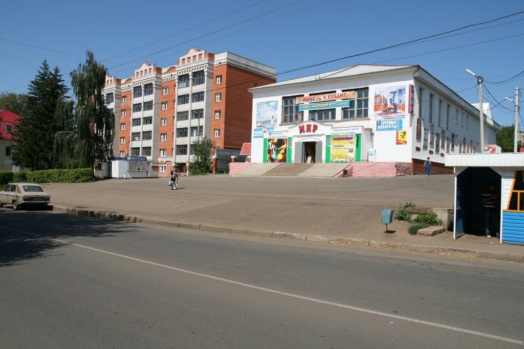 МИР (бывший кинотеатор), Рузаевка