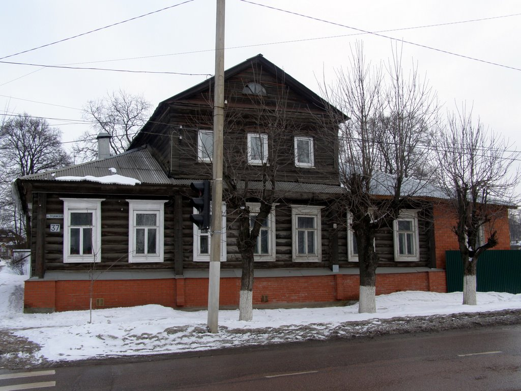 Пушкинская, 37, Дмитров