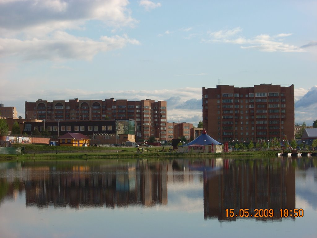 """Район """"Большая Волга""""., Дубна"""