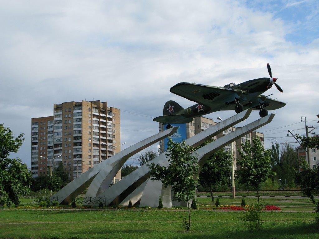 IL-2 monument, Дубна